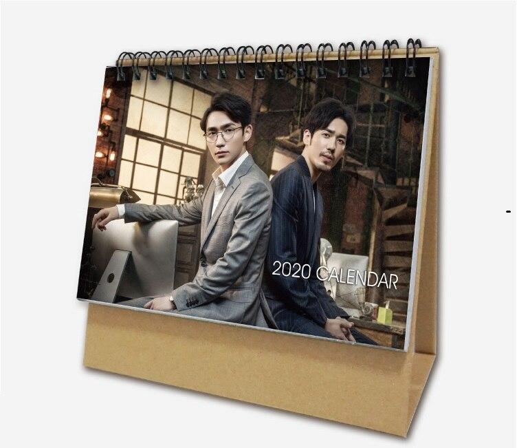 Guardian Zhen Hun Zhu Yi Long Bai Yu 2020 2021 новогодний Рабочий стол календарь Китай ТВ Фото
