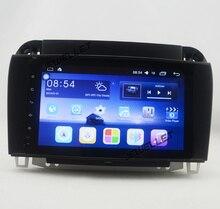 "9"" Car radio Fascia Frame Facials Install Panel Dashboard Trim Kit  for Benz S-class W220 1999-2005"
