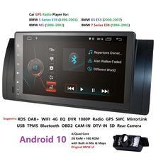Ossuret 1Din Car NO DVD Player For BMW E39 X5 M5 E38 E53 Multimedia Radio Android 10 Quad-Core 1080P 9'' IPS Screen BT WIFI DAB
