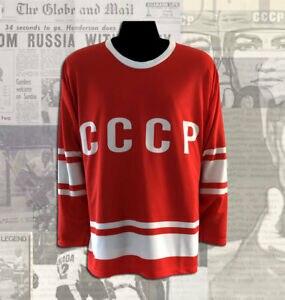 بافل بور #10 CCCP 1980 فريق روسي هوكي الجليد جيرسي رجالي التطريز مخيط تخصيص أي رقم واسم الفانيلة