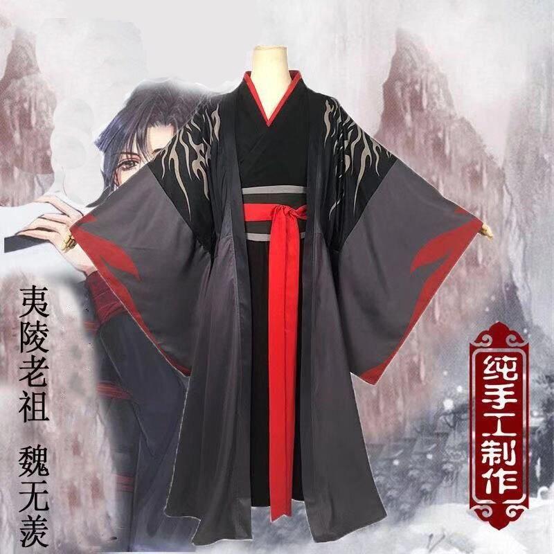 Anime grandmaster do cultivo demoníaco lan wangji wei wuxian cosplay hanfu masculino feminino antigo-traje chinês sapatos unissex