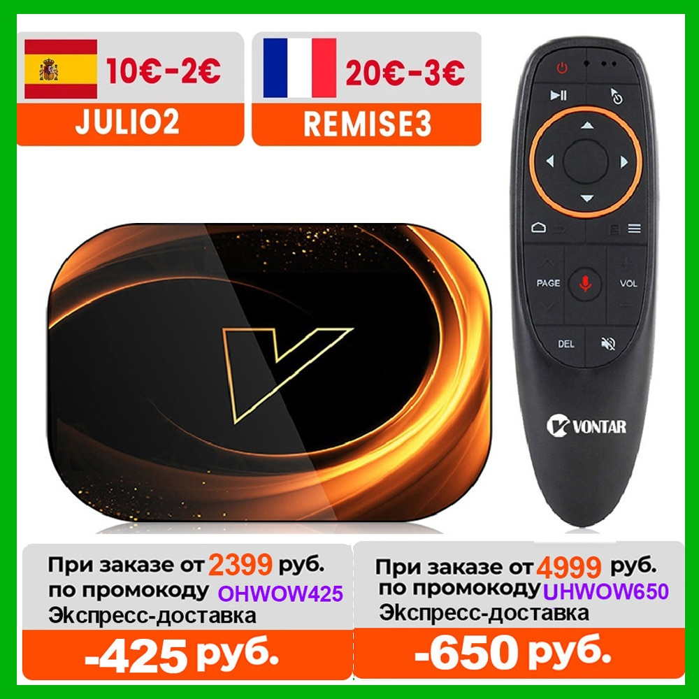 VONTAR-TV Box X3 ، Android 9 128 ، Amlogic S905X3 ، 8K Max ، 4 جيجابايت ، 9.0 جيجابايت ، 32 جيجابايت ، 64 جيجابايت ROM ، 1000 متر ، واي فاي مزدوج ، 4K ، 60 إطارًا في الثانية ، يوتي...