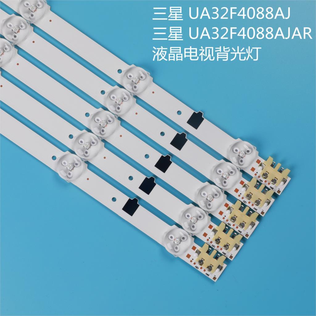 50 unids/lote para samsung 2013SVS32H Ue32f5000 D2GE-320SCO-R3 UA32F4088AR UA32f4100AR retroiluminación lúmenes D2GE-320SC0-R3 650MM 9LED