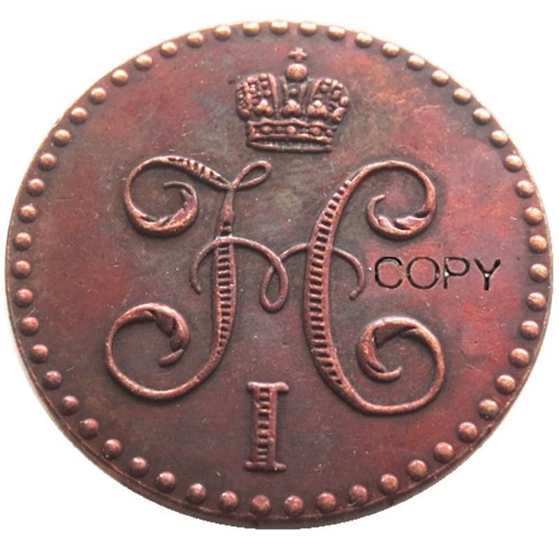 Russia 1/2 Kopek A Set Of (1840-1842) 3pcs SPM Circulated Ungraded Copper Coin