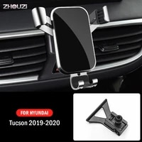 car mobile phone holder special mounts gps stand gravity navigation bracket for hyundai tucson 2019 2020 car accessories