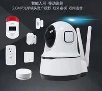 Systeme dalarme de securite domestique sans fil  camera IP 2MP 1080P