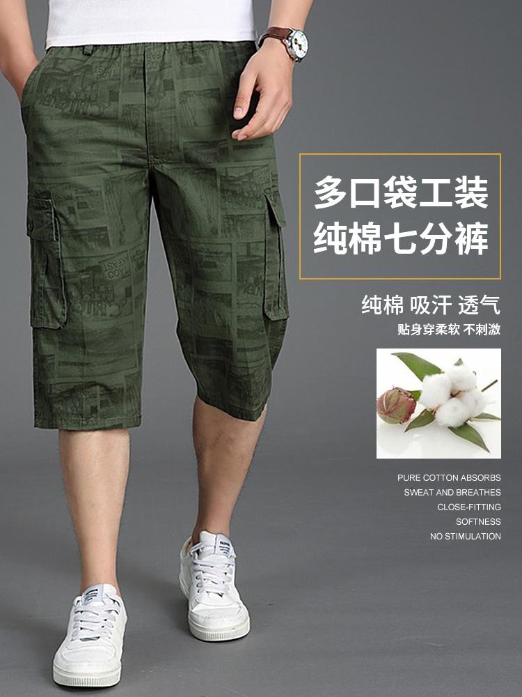 Loose Casual Shorts Fashion Summer Cargo Shorts Men Casual Plus Size Workout Harajuku Pantolon Erkek Casual Shorts BG50KK