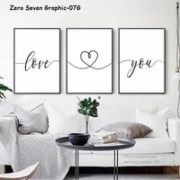 Peinture sur toile avec inscription  Love You  en noir et blanc  affiche imprimee  Date personnalisee  salon  chambre a coucher  tableau dart mural  decor de maison