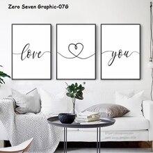 Черно-белая Милая фраза Love You на заказ, картина из холста с датой, печатный плакат для гостиной, спальни, Настенная картина, домашний декор