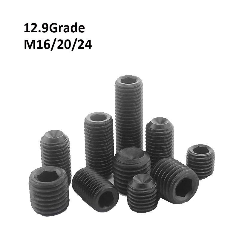 Болты M16 M20 M24 с шестигранным углублением, набор винтов класса 12,9, болты без головки из углеродистой стали