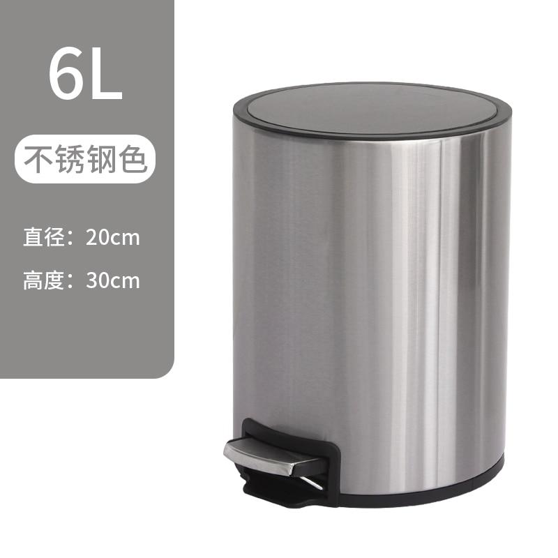 Luxury Modern Silent Pedal Trash Can Bathroom Garbage Minimalist Trash Can Bedroom Rangement Cuisine Kitchen Storage BC50LJT enlarge