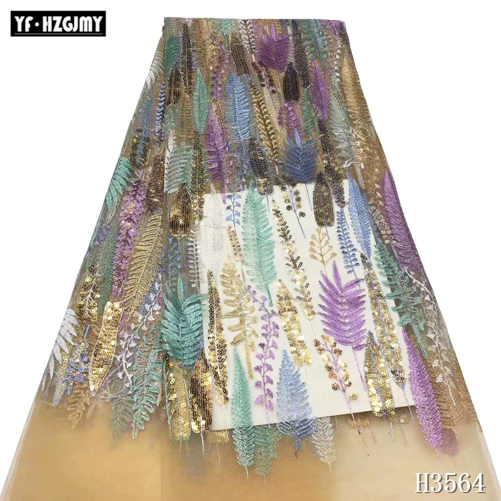 Yf hzgjmy ouro luxo africano lantejoulas tecido 2020 de alta qualidade francês tule tecido bordado renda com lantejoulas para o casamento 3564