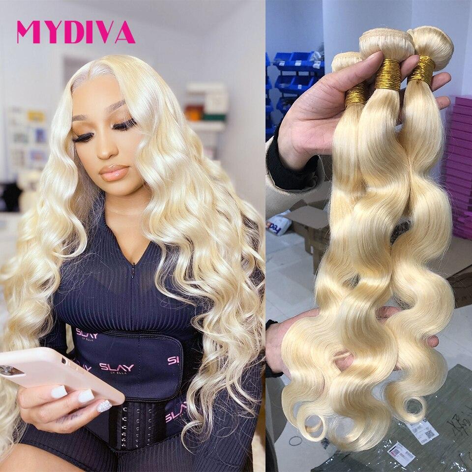 28 30 32 pouces 613 Blonde paquets cheveux brésiliens armure faisceaux vague de corps miel blond paquets Remy Extensions de cheveux humains Mydiva