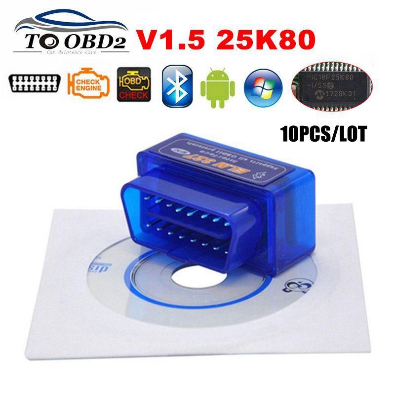 10PCS/LOT 2PCB PIC18F25K80 Firmware 1.5 ELM327 V1.5 OBD2 Bluetooth Diagnostic Interface ELM 327 V1.5 Hardware Support More Car