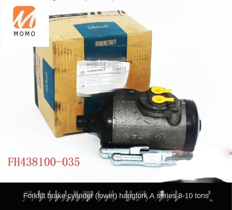 Forklift Brake Cylinder Brake Cylinder Lower Ton A80 A100 Pump Brake Wheel Cylinder a Series 8-10  - buy with discount
