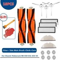 18pcs main brush hepa filter core side brush mop cloth for xiaomi roborock mi robot s50 s51 s55 s5 washable vacuum cleaner part