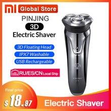 Maquinilla de afeitar eléctrica Pinjing SO WHITE para hombres, lavable, USB, recargable, inalámbrico, 3D, Control inteligente, máquina de afeitar y barba