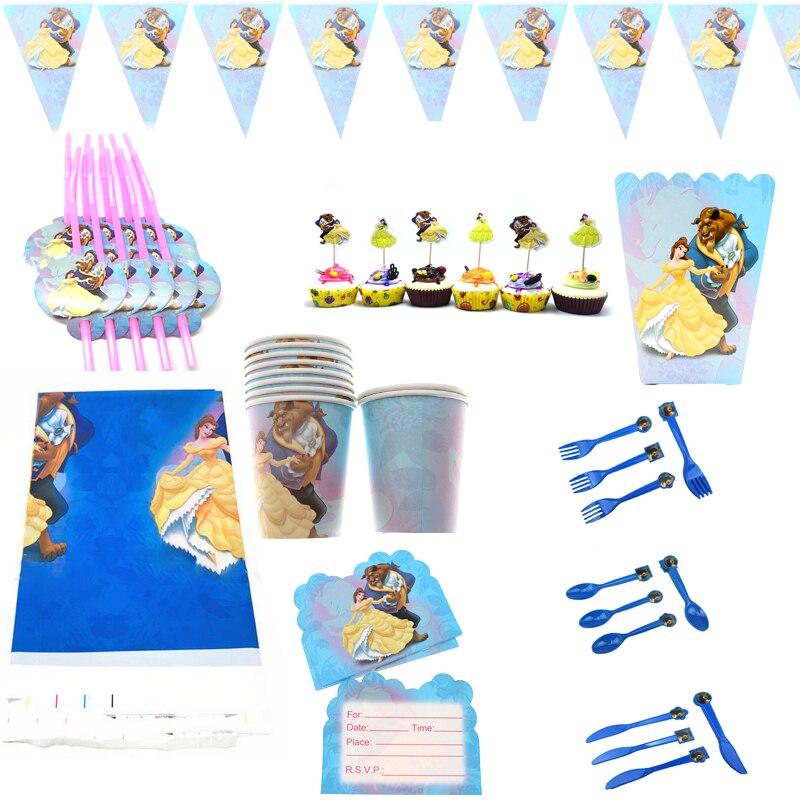مجموعة تزيين الكيك من Beauty Beast ، أكواب ، شفاطات ، مفرش مائدة ، شوك ، حفلة عيد ميلاد ، ملاعق ، لافتات ، 107 قطعة