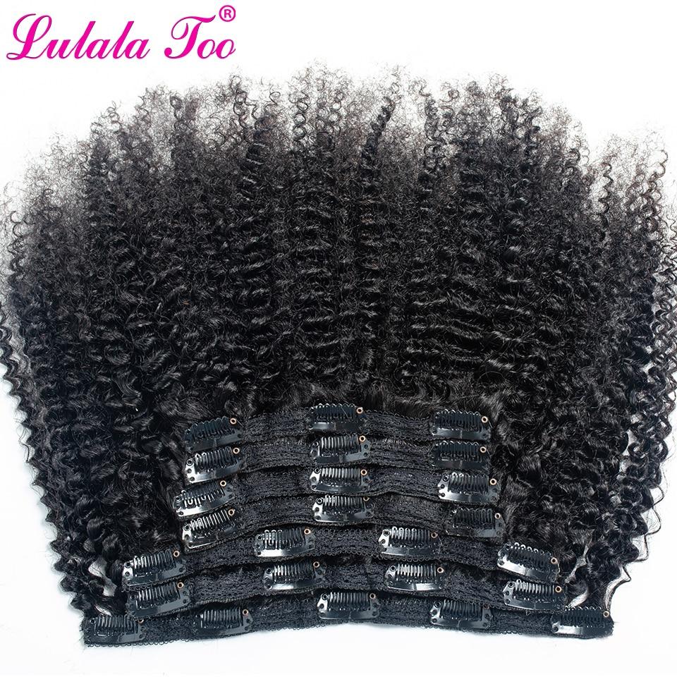 Афро кудрявые вьющиеся накладные человеческие волосы 4B 4C бразильские волосы Remy естественного цвета 7 шт./компл. 120 г для A Head Lulalatoo