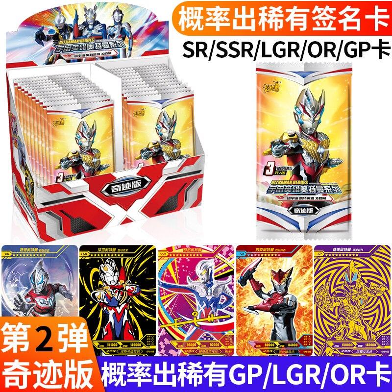 Набор карт Bandai Ultraman Miracle Edition, набор карт, книга для автоколлекционирования, Коллекционирование карточек, игрушки