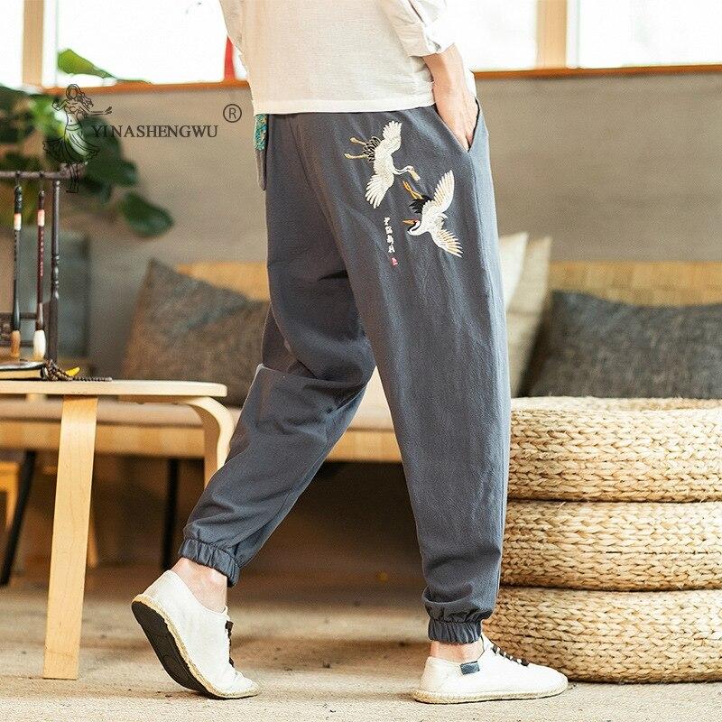 Japanese Style Summer Crane Kimonos Harajuku Yukata Beam Feet Harem Pants Youth Men Casual Pants Asian Japan Print Male Costume