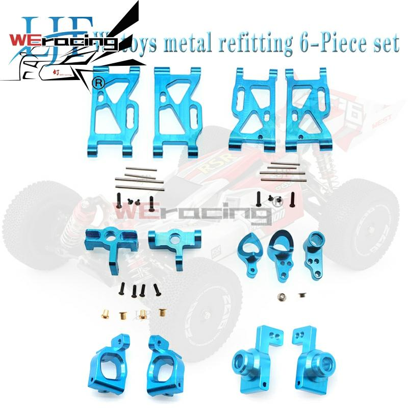 WLtoys 1:14 144001 RC car upgrade Spare parts metal Swing arm C Seat Steering cup rear Wheel Seat Steering group Blue L06