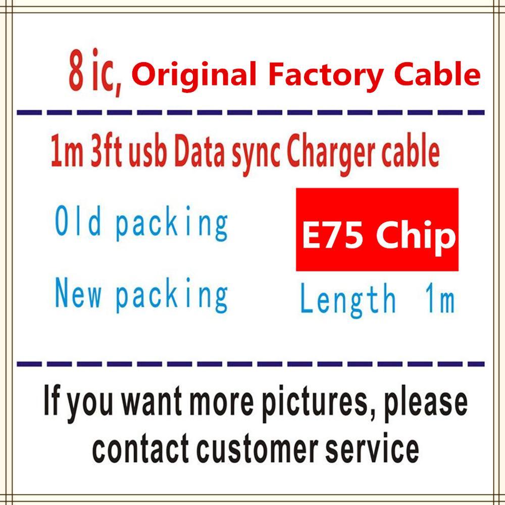 100 قطعة/الوحدة OEM 8ic 1M/3FT E75 رقاقة USB كابل بيانات شاحن كابل للهاتف المحمول 5 5S 6 6s 7 7 زائد 8 8pl X مع التعبئة
