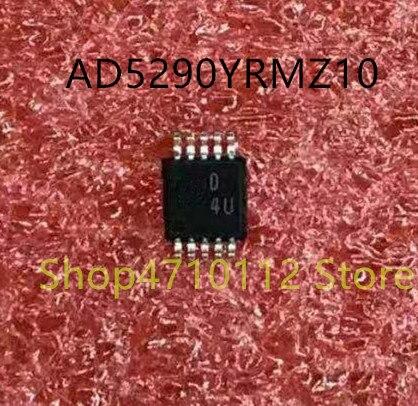 Новинка 10 шт./лот AD5290YRMZ10 AD5290YRMZ AD5290Y AD5290 маркировка D4U MSOP-10