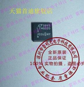 Free shipping   LTM8020EV LTM8020     10PCS
