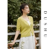 dushu yellow green v neck button knit sweater thin 2021 summer new sunscreen cardigan simple casual jacket for women