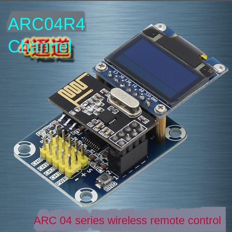ARC 04R беспроводной пульт дистанционного управления приемник следуй за фокусом