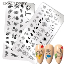 NICOLE DIARY Abstract Face Design Stamp Plates Woman Leaf Flower Nail Art Stamping Template Printing