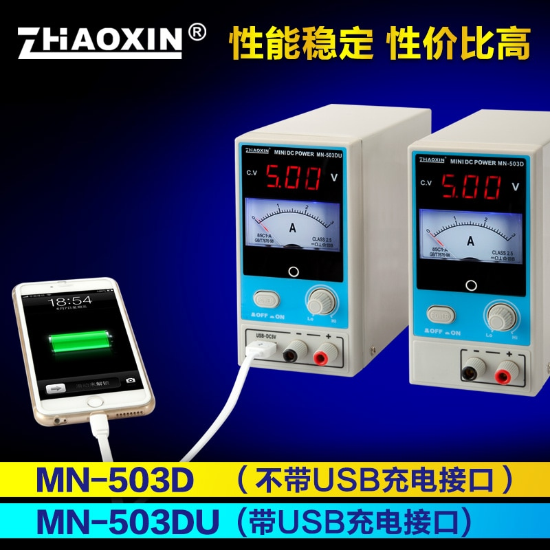 MN503D Mini 5V3A الهاتف المحمول إصلاح امدادات الطاقة مع USB شحن قابل للتعديل تيار مستمر امدادات الطاقة