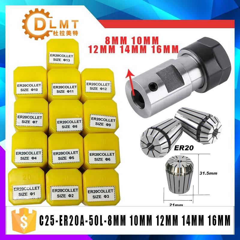 Portabrocas ER20, 13 uds, C25 ER20, eje de Motor, varilla de extensión, mandril, portaherramientas de torno, soporte interno de 8 MM, 10 MM, 12 MM, 14 MM, 16MM