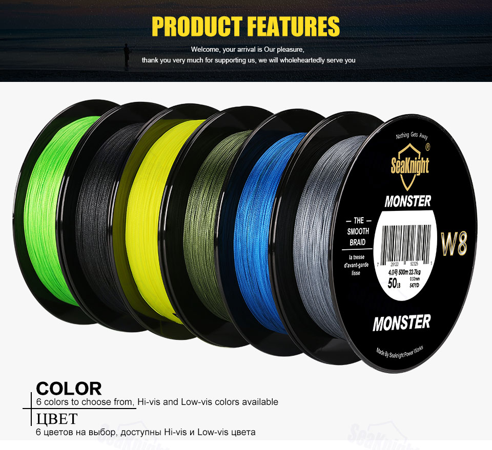 10 pieces Monster W8 8 Strands 500M SeaKnight PE Fishing Line 0.8-8.0# 15 20 30 40 50 80 100LB  Colorful Braided Fishing Lines
