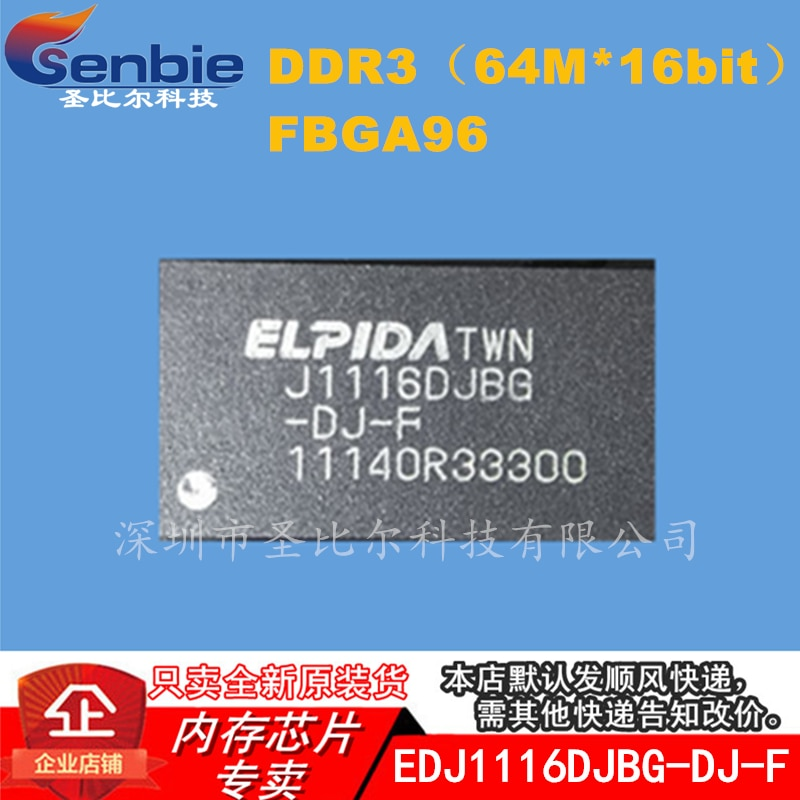 ELPIDA EDJ1116DJBG-DJ-F J1116DJBG DDR3FBGA96 10PCS