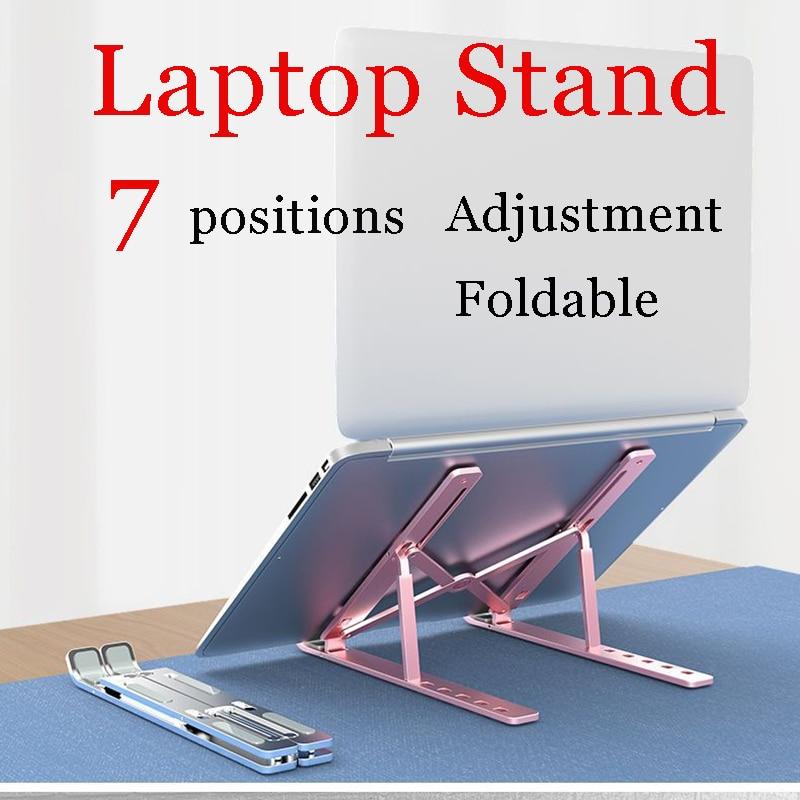 7 Holes Adjustable Laptop Stand for MacBook Air Under 13'' Notebook Foldable Stand ABS Lightweight Bracket Laptop Holder Tablet