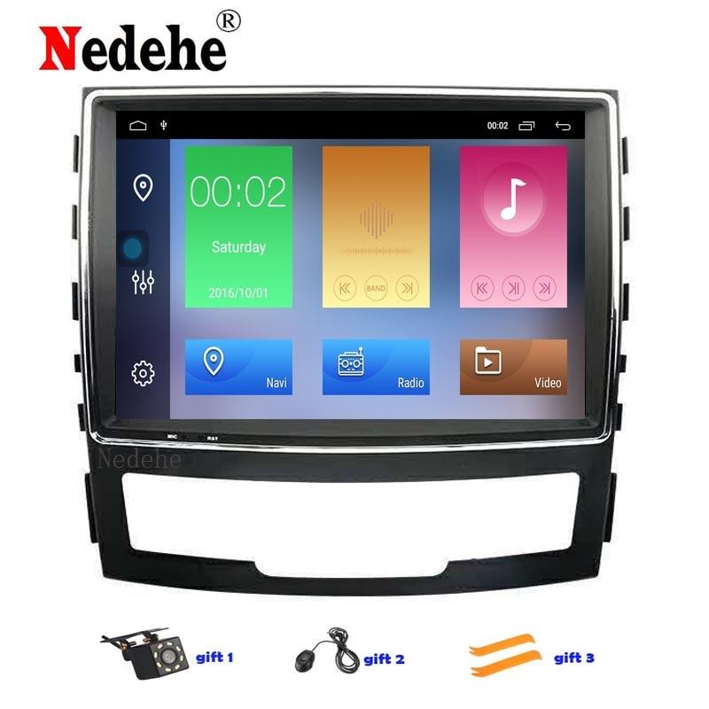 DSP IPS pantalla RAM 4G ROM 32G Android 10 reproductor DVD coche 2 DIN para SSANGYONG KORANDO navegación GPS Radio Multimedia Sterero mapa