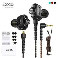 plextone dx6 3 hybrid drivers detach gaming stereo earphone