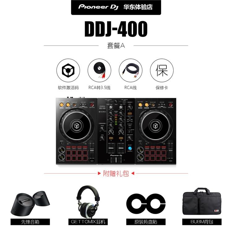 جعل DDJ-400 القرص مسجل DJ تحكم الكل في واحد إرسال حزمة هدية البرنامج التعليمي