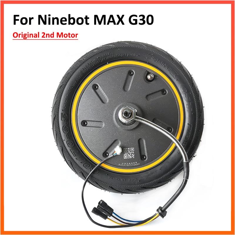 المحرك الأصلي الثاني 350 واط لـ Ninebot MAX G30 G30D KickScooter ، مجموعة تركيب محور العجلة ، المحرك ، قطع الغيار