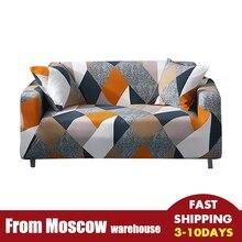 Housse de canapé élastique   Housses de canapé pour salon, housse de siège, serviette de canapé, housse de canapé pour meubles