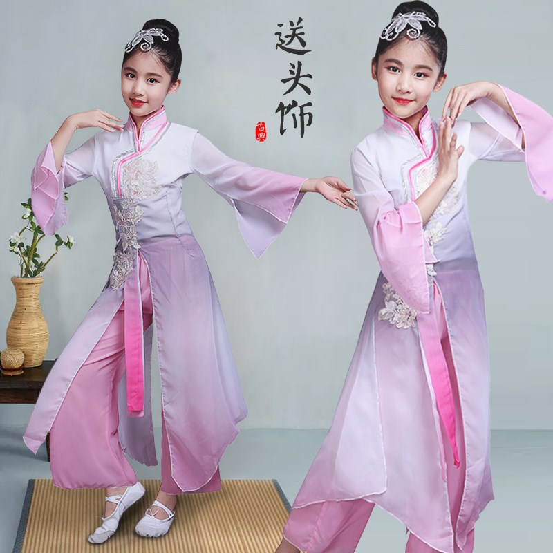 Children's classical Chinese style Hanfu dance costumes ancient dance girls pink fan dance clothes national Yangko clothing chinese style hanfu yangko dance clothes squares fan dance national dance clothes stage dance costume