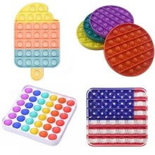 Pop It Fidge Reliver Stress Toys Rainbow Push It Bubble Antistress Toys Adult Children Sensory Toy T