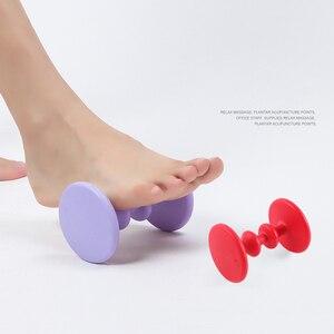 Ролик для массажа ног для рельефного массажера Расслабление стоп для ног рук обтягивающие мышцы ног рук расслабление мышц горячей