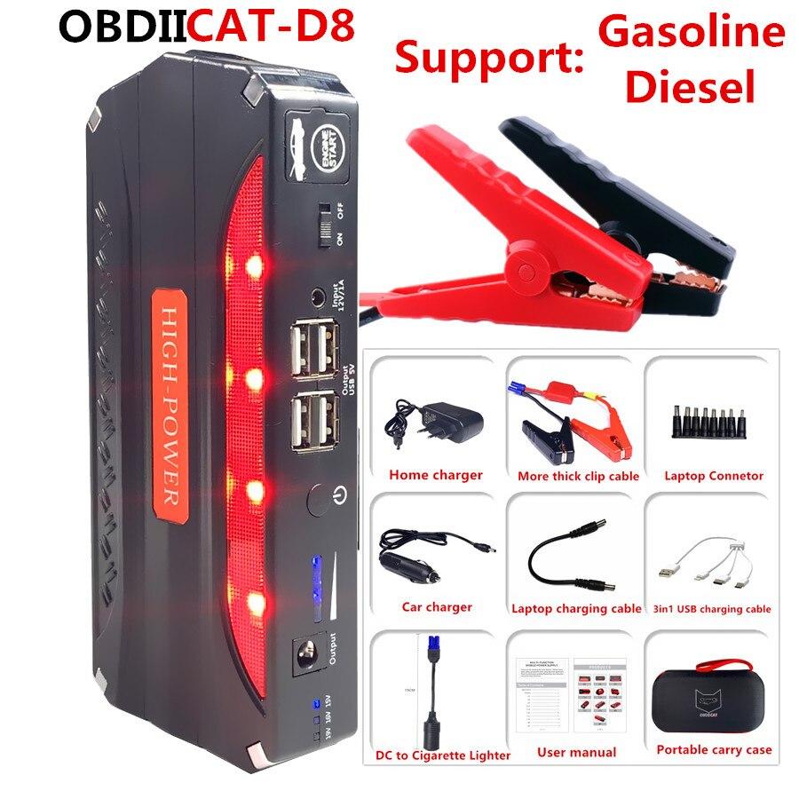 OBDIICAT-D8, новинка, высокая емкость, автомобильное пусковое устройство, 4USB, зарядное устройство для автомобиля, 12 В, многофункциональный компас, SOS огни, автомобильное зарядное устройство