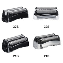 1pcs Replacement Shaver Part Cutter Accessories For Braun Razor 32B 32S 21B 3 Series Men Electric Sh