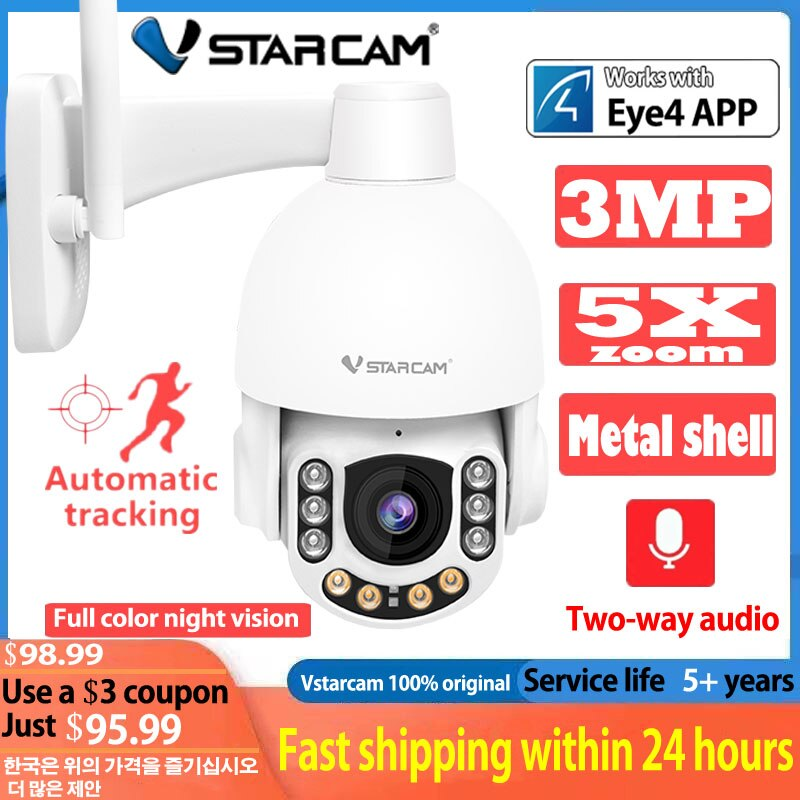 Vstarcam سرعة قبة واي فاي كاميرا IP 3MP 1080P في الهواء الطلق 5X التكبير كاميرا لا سلكية 6 قطعة LedTwo طريقة الصوت CCTV مراقبة مقاوم للماء