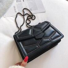 ATLI Rivet Chain Brand Small Designer Crossbody Bags For Women 2021 PU Leather Simple Fashion Should