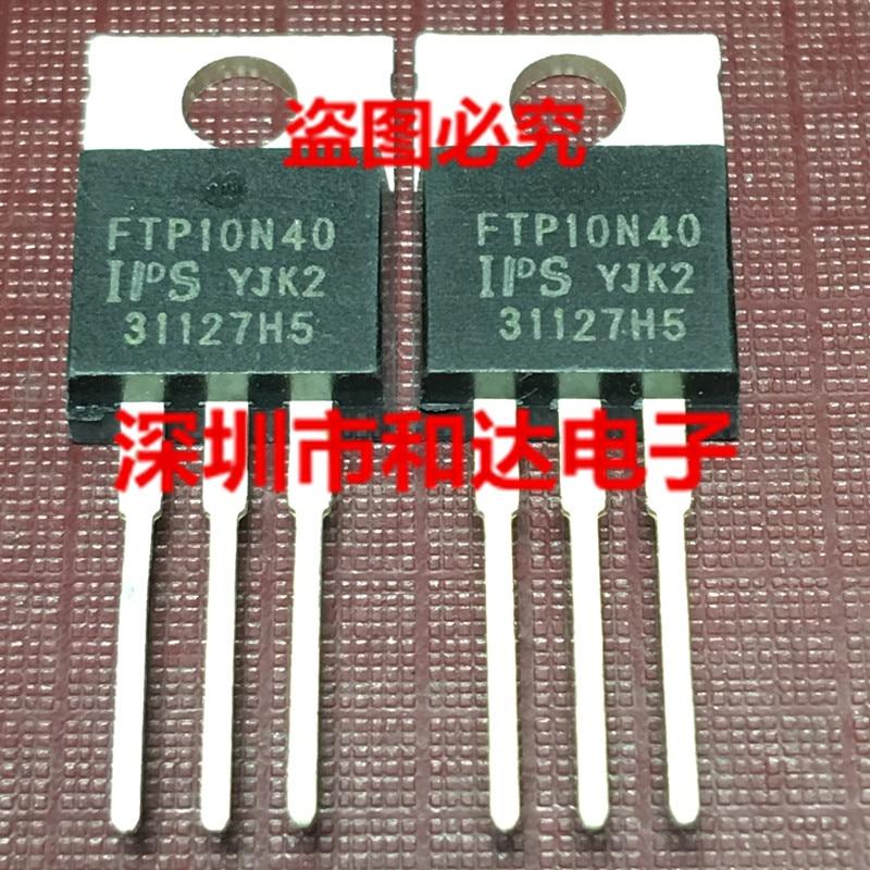 FTP10N40 إلى 220 400V 10A